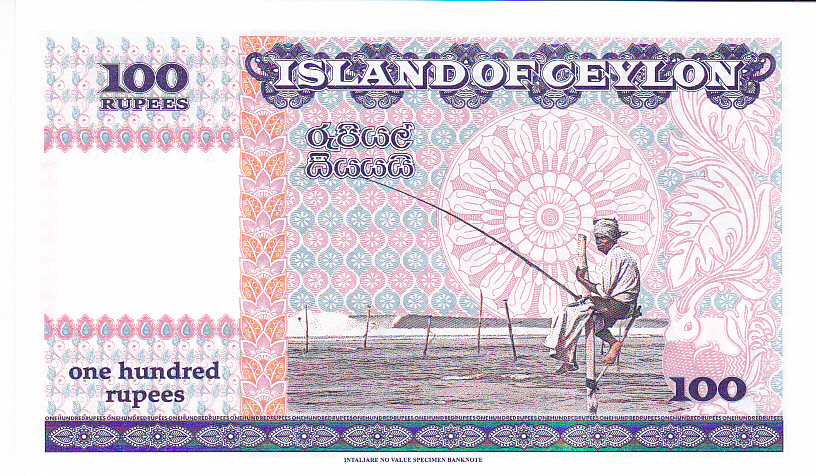 100 Ruppes, Ceylon - Test Note